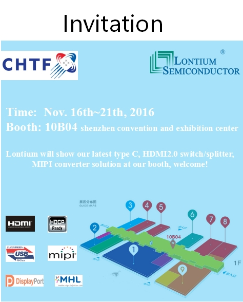 Lontium will attend the 2016 CHTF fair on Nov. 16th~21th with booth 10B04